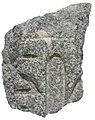 Cartouche of Akhenaten MET 21.9.543.jpg