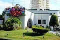 Casino Calle 1 Atlántida - panoramio.jpg
