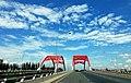 Cau ong Lon, Tan phong,q7 tphcmvn - panoramio.jpg