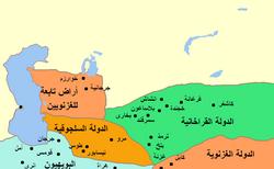 تاريخ العراق السلاجقة سلجوق