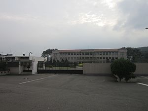 Central Mint - Central Mint in Guishan, Taoyuan