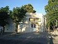 Centro de Jubilados y Pensionados de Juan A Pradere.jpg