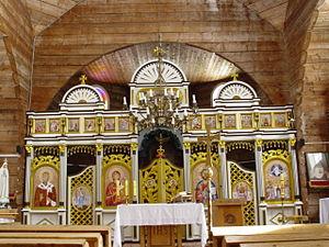 Gładyszów - Image: Cerkiew p.w. św. Jana Chrzciciela w Gładyszowie 1