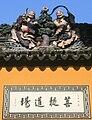 Chùa Phật Ngọc 1.jpg