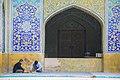 Chaharbagh School مدرسه چهار باغ اصفهان 06.jpg
