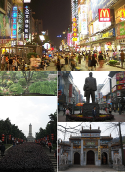 Clockwise from top: Changsha's skyline, The Huangxing Pedestrian Commercial Street, Lushan Temple in Changsha, Martyr's Park in Changsha and Yuelu Academy