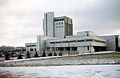 Cheboksary Chuvash Music Theatre, 1987.jpg