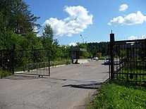 Checkpoint in closed city Zheleznogorsk, Krasnoyarsk Krai.jpg