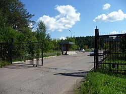 Checkpoint at the entrance to the town