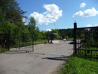 Closed city - A checkpoint in the closed city of Zheleznogorsk, in Krasnoyarsk Krai, Russia