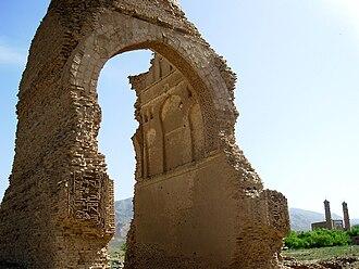 Ghurid dynasty - Image: Cheheltan chisht. 1