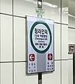 Cheongna hill station.jpg