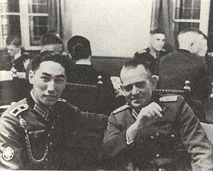 Chiang Wei-kuo - Image: Chiang Wei kuo in Germany with Wehrmacht officials