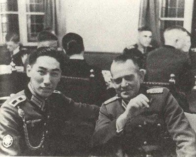 Chiang Wei-kuo in Germany with Wehrmacht officials