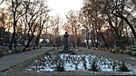 Children's Park, Yerevan 12.jpg