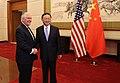 China's State Councilor Yang Jiechi Greets Secretary Tillerson (32693392693).jpg