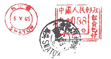 China stamp type BC10 2.jpg