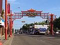 Chinatown North (01) (9572623601).jpg