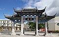 Chinese Gardens 2 (31167298530).jpg
