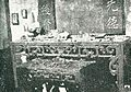 Chinese altar to the dead in Ambarawa, Impressions of the Fight ... in Indonesia, p33.jpg