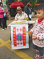 Chinese sugar painting - 06.JPG