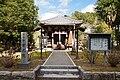 Chokyuji Ikoma Nara Japan05s3.jpg