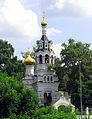 Church of Saint Elijah the Prophet in Cherkizovo 12.jpg