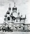 Church of Saint Sergius of Radonezh at Khodynka field 2.jpg