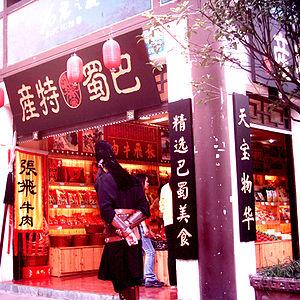 Ciqikou, Chongqing - Ciqikou Zhang Fei beef jerky.