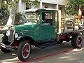 Citrus Truck.jpg