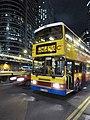 Citybus Route 962C.JPG