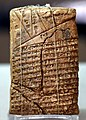 Clay tablet, mathematical, geometric-algebraic, similar to the Euclidean geometry. From Tell Harmal, Iraq. 2003-1595 BCE. Iraq Museum.jpg