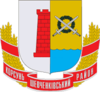 Coat of Arms of Korsun-Shevchenkivskyi Raion.png