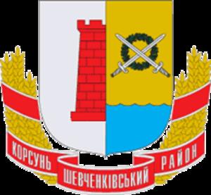 Korsun-Shevchenkivskyi Raion - Image: Coat of Arms of Korsun Shevchenkivskyi Raion