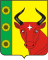 Coat of Arms of Krutoe (Krasnodar krai).png