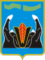 Coat of Arms of Liinahammari (Murmansk oblast) proposal (1991).png