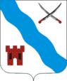 Coat of Arms of Novopavlovsk.png