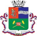 Coat of Arms of Revda (Sverdlovsk oblast).png