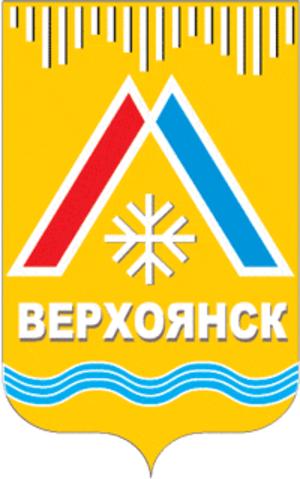 Verkhoyansk - Image: Coat of Arms of Verkhoyansk (Yakutia) soviet
