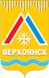 Coat of arms of Verkhoyansk