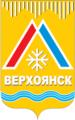 Coat of Arms of Verkhoyansk (Yakutia) soviet.png
