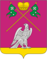 Coat of Arms of Vyselkovsky rayon (Krasnodar krai).png