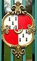 Coat of Arms of the Earls of Harrington.JPG