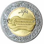 Coin of Ukraine Lira R.jpg