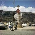 Collectie Nationaal Museum van Wereldculturen TM-20029810 Gedenkteken Snip, ter herinnering aan de Kerstvlucht van het vliegtuig de 'Snip' in 1934 Curacao Boy Lawson (Fotograaf).jpg