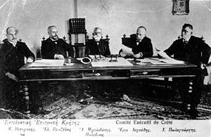 Cretan State - The Cretan Executive Council in 1898. Venizelos is second from left.