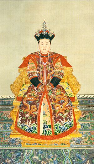 Hong Taiji - A portrait of Empress Xiaozhuangwen, painted between 1636 and 1643