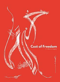 CostOfFreedom Hi-RES cover.jpg