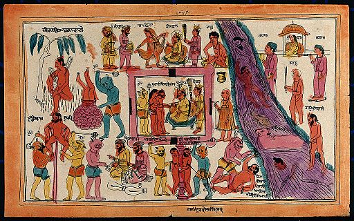 Court of Yama, God of Death. Coloured transfer lithograph. Wellcome V0044981