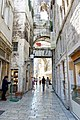 Croatia-01413 - Iron Gate (9554201448).jpg